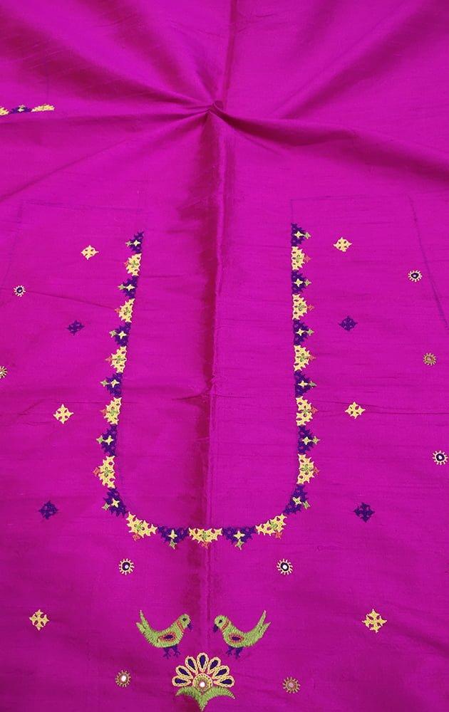 Rani Pink Raw silk blouse material with Rabari